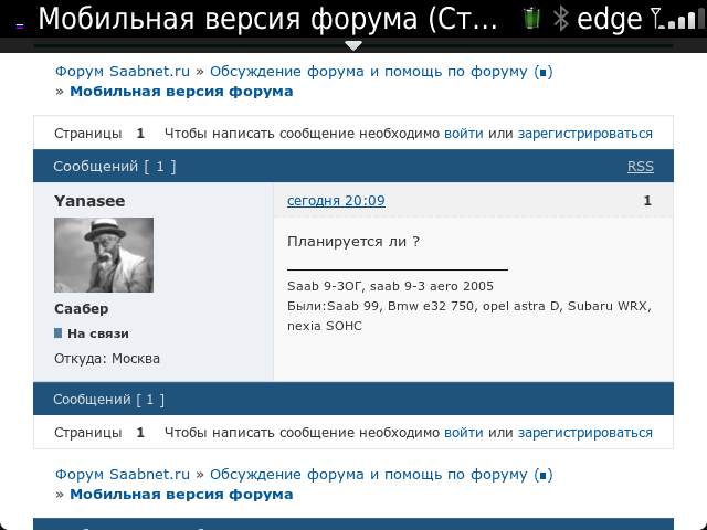 http://sapro.ru/bardak/saab/ScreenShot_2016-05-17_20-16-56.png