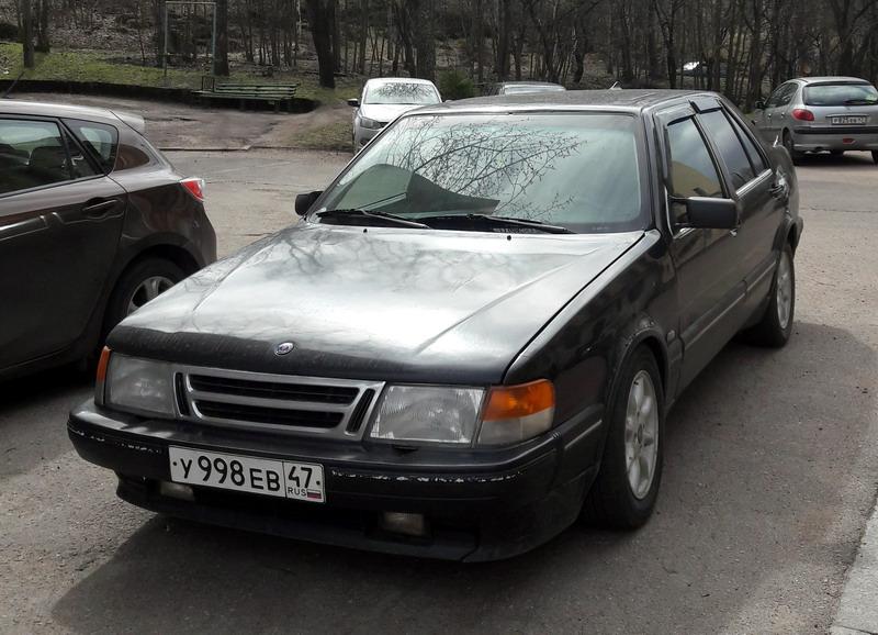 http://sapro.ru/bardak/saab/fafa2018.05.05_12.59.04.jpg