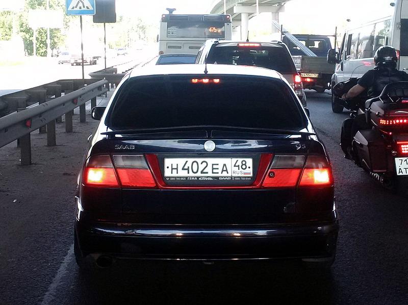 http://sapro.ru/bardak/saab/fafa2018.05.12_14.05.14_.JPG
